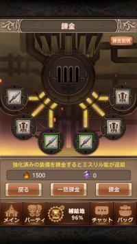 device-2015-11-12-184924