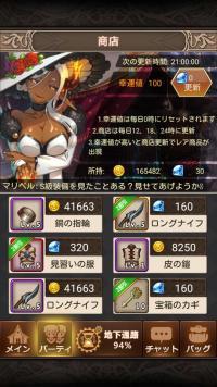 device-2015-11-12-185407