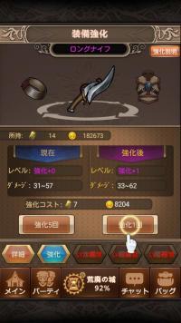 device-2015-11-12-185930