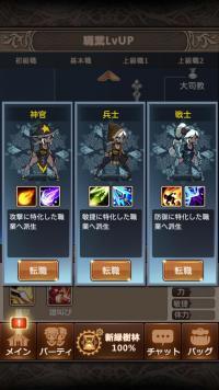 device-2015-11-12-191745