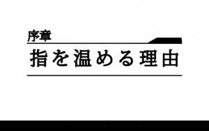 device-2015-11-19-153007