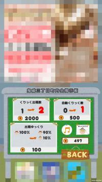 device-2015-11-24-155519