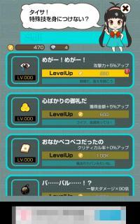 device-2015-11-27-164930