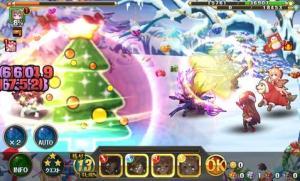 クリスマスツリーが飛び出すスキルも登場?!