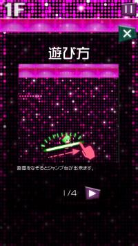 device-2015-12-01-141151