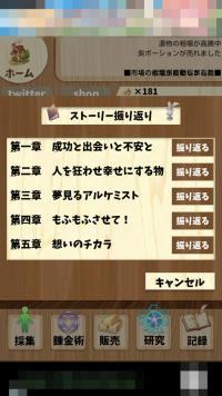 device-2015-12-07-174511