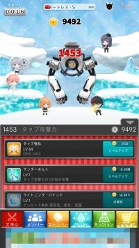 device-2015-12-08-174037