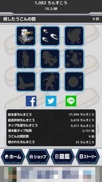 device-2015-12-18-193921