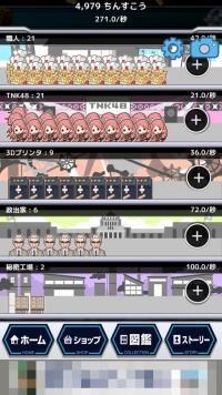 device-2015-12-18-194138