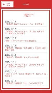 device-2015-12-21-181421