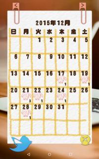 device-2015-12-21-185105