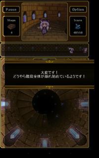 device-2015-12-24-185843