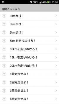 device-2015-12-24-190802