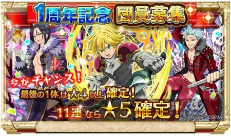 1st_banner