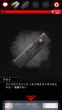 device-2016-01-04-141450