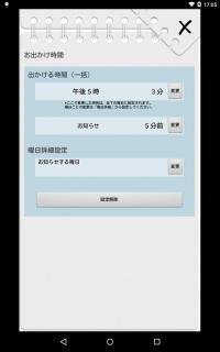 device-2016-01-08-170532