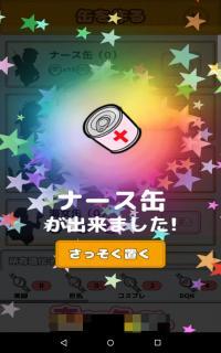 device-2016-01-20-140724