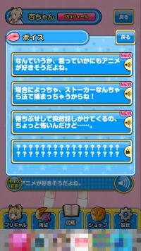 device-2016-01-20-160515