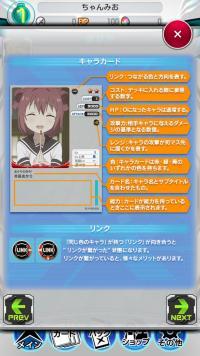 device-2016-01-26-184805