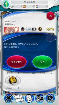 device-2016-01-26-185847