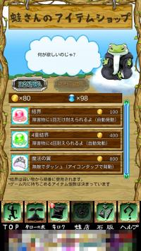 device-2016-01-29-104015