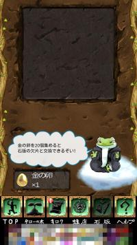 device-2016-01-29-104026