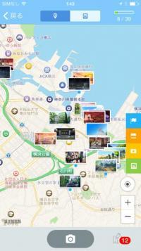スマートフォンアプリ「舞台めぐり」画面_2