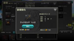device-2016-02-04-185244