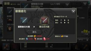 device-2016-02-04-191337