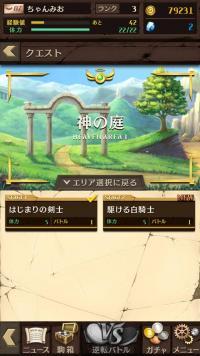 device-2016-02-07-173236