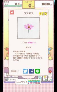 device-2016-02-08-170452