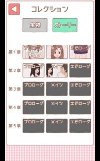 device-2016-02-08-172758