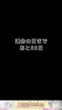 device-2016-02-12-200849