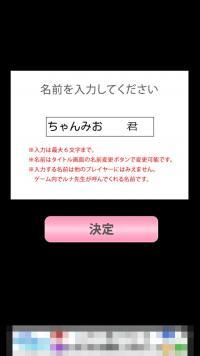 device-2016-02-16-200533