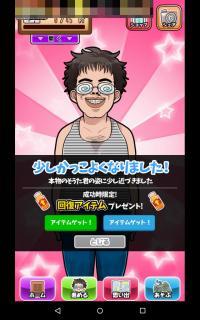 device-2016-02-17-154211