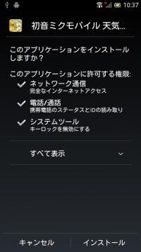 device-2016-02-23-103744