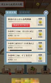 device-2016-02-25-160658