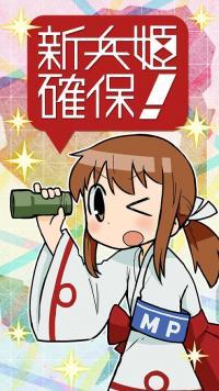 兵姫ストライク_2