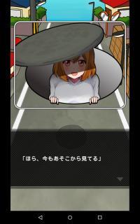 device-2016-03-10-144905