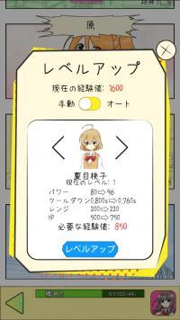 device-2016-03-14-184531