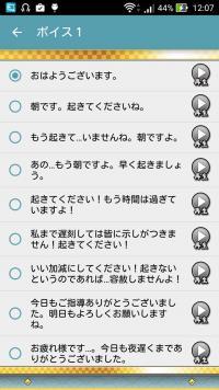device-2016-03-21-120714