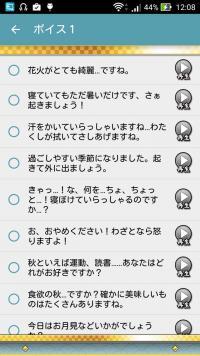 device-2016-03-21-120850