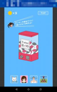 device-2016-03-21-151119