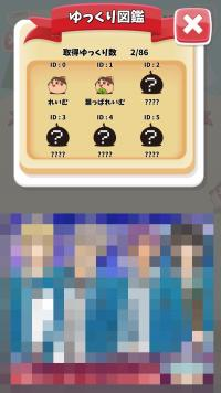 device-2016-03-24-185146