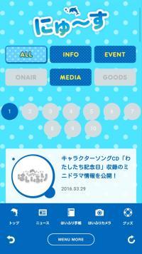 device-2016-03-29-190502