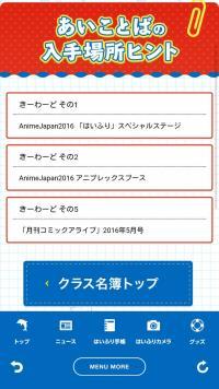 device-2016-03-29-190915