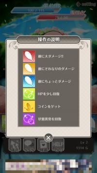 device-2016-03-29-200450