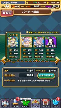 ウチ姫_003