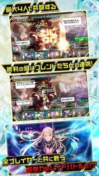 ゲーム画面_5