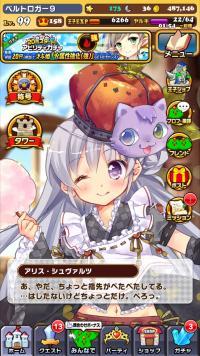 ウチ姫_001